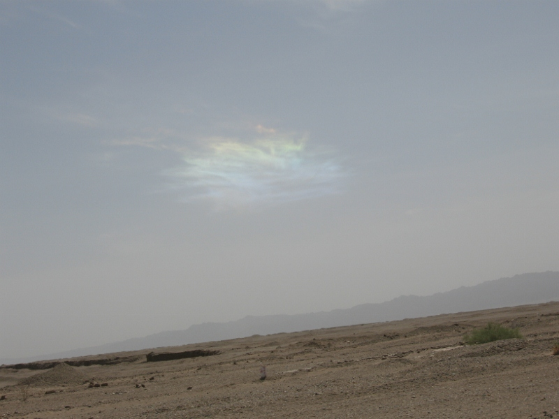 A colorful cloud in the desert...