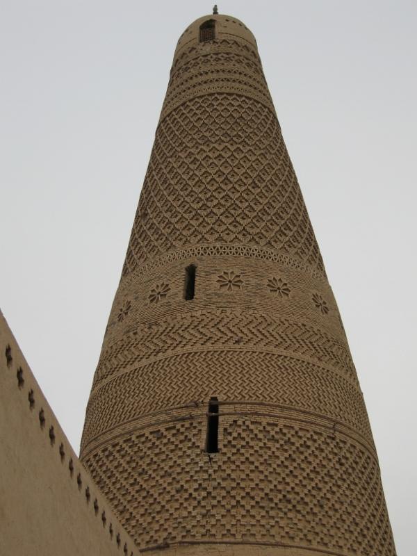 Emin MInaret /Su-gong-ta Tower